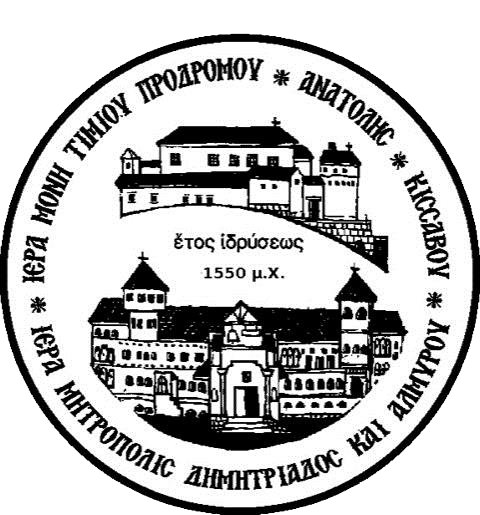 monastery-new-seal